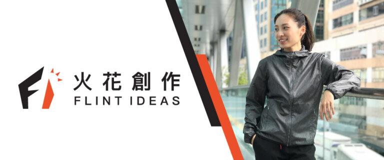Flint Ideas