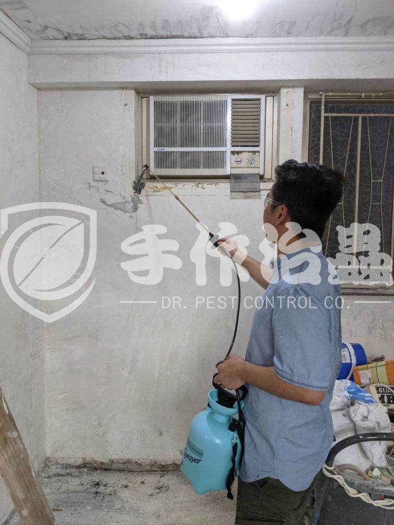 「Dr Pest」Termite Control Agent | 「Dr Pest」Termite Control Method