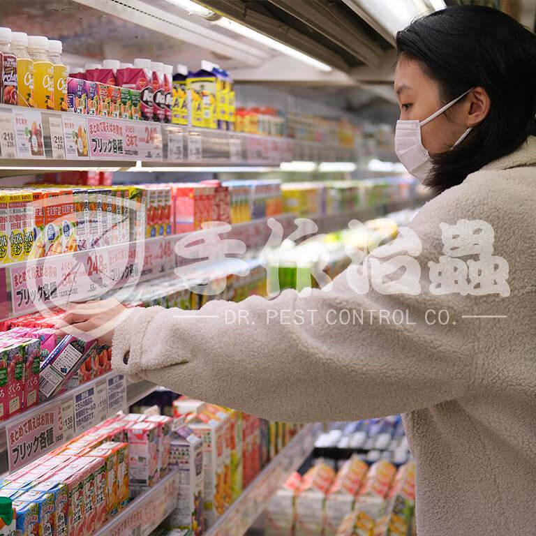 超市滅蟲,士多滅蟲,Dr Pest超級市場及食品零售業蟲害防治服務01