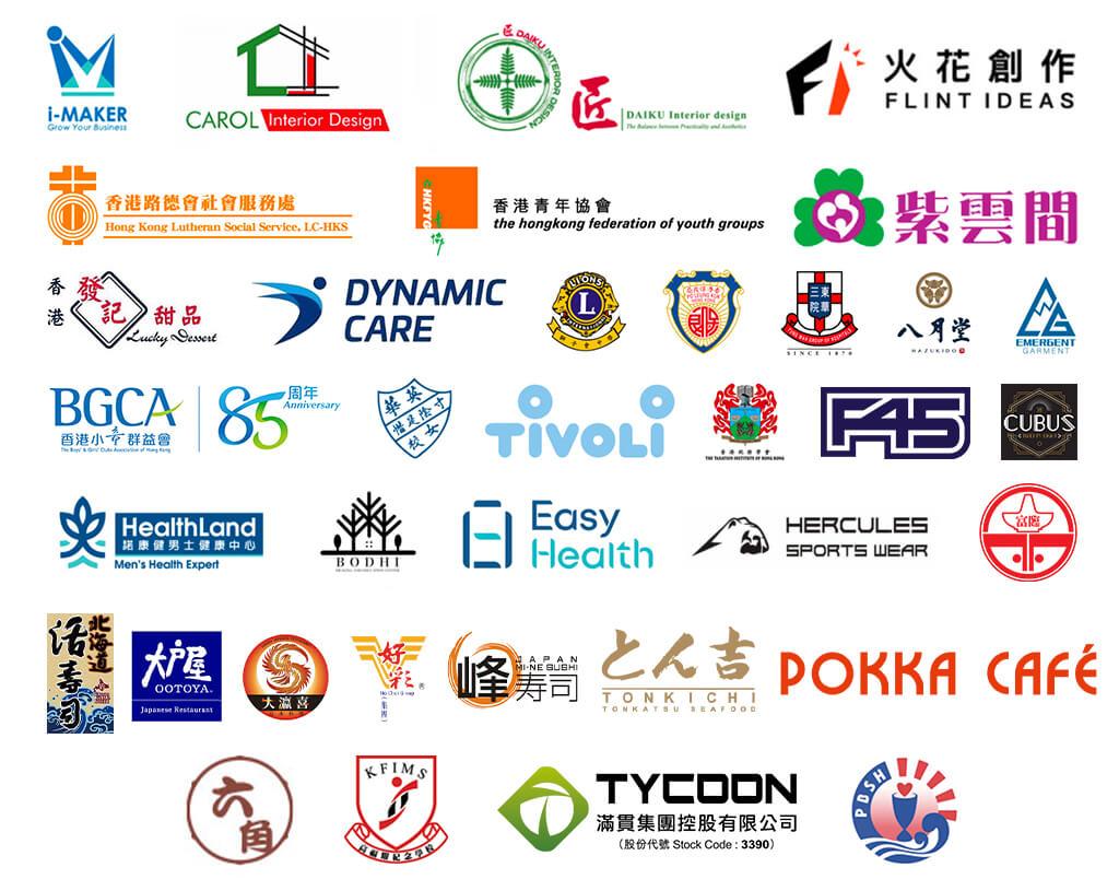 手作治蟲, 合作商家logo