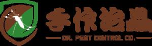 pest-logo